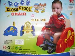【妍妍小舖】小汽車坐便器 /  兒童音樂馬桶  可當小椅子
