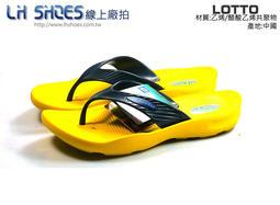 LH Shoes線上廠拍 / LOTTO黃色超彈性排水海灘夾腳拖鞋(3664)