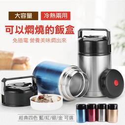 真空斷熱燜燒罐 可提式~304不銹鋼大容量悶燒罐1000ml