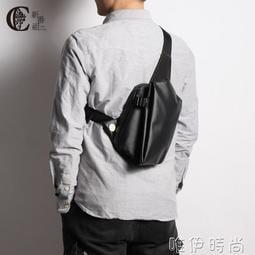 胸包 胸包男韓版腰包潮包斜挎包男士單肩包挎包小背包休閒包防水男包包