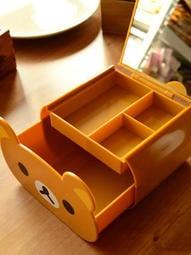 現貨輕鬆熊 懶熊可愛Rilakkuma 置物盒 棕熊格子、抽屜、鏡子 拉拉熊首飾盒 台式鏡子化妝盒 儲物盒 收納盒
