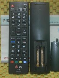 100%全新原裝 LG 樂金 3D連網 SMART 液晶電視 遙控器 支援 AKB73615331