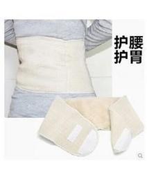 【慧慧百貨】保暖腰帶  護胃 護肚   (仿羊毛絨保暖護腰帶  BB-6691)