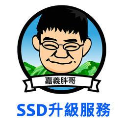 胖哥專業筆電服務《臺北/臺中/嘉義/臺南》 ACER 筆電清潔保養 加裝480G SSD含系統轉移
