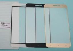 ASUS Zenfone 3 5.2吋 Z017D* 華碩 ZE520KL 9H鋼化玻璃膜 螢幕保護貼