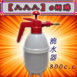 【八八八】e網購~0.8L噴霧器 0.8公升手持壓縮式噴水器家用型 800cc 澆花器 灑水器 澆水器 園藝 花灑