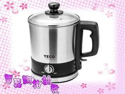 ◎電器網拍批發◎TECO 東元 不鏽鋼 快煮 美食鍋 XYFYK020