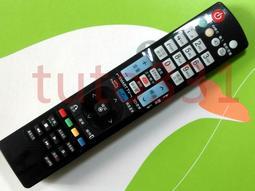 【全新】LG液晶電視遙控器 32LB5610 42LB5610 47LB5800 50LB5610 55LB5610