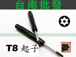 Torx T8 T8H 螺絲起子 專門拆於XBOX360手把 手柄 / 舊型&厚型 薄型Silm PS3主機 - T9H