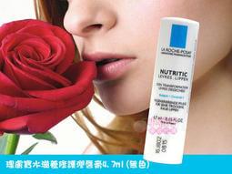 ~小桃子【LR071】理膚寶水 滋養修護潤唇膏4.7ml