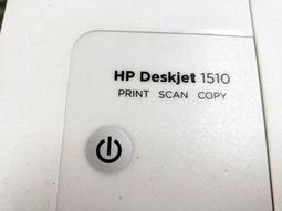 HP列表機1510事務機 ※特價200元-不含運