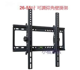 現貨 32吋~55吋 通用 可調角度液晶電視壁掛架 32吋 40吋 50吋 52吋 55吋 400mm*400mm
