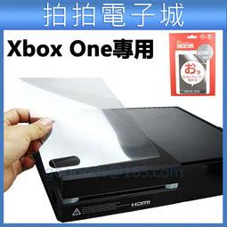 XBOX ONE 主機保護貼 透明保護貼 防刮 防汙 貼膜 Xbox One 痛貼 主機貼 保護貼紙 遊戲主機