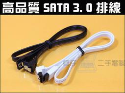 【樺仔南港店】全新高品質 SATA3.0線 SATAIII L型 排線 ( SSD/SATA 3.0線)