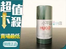 《小平頭香水店》HUGO BOSS GREEN 優客 體香膏 70g