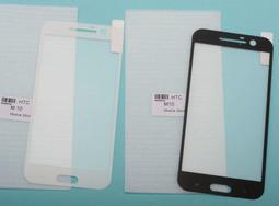 HTC 手機保護鋼化玻璃膜HTC 10 (M10) 螢幕保護貼