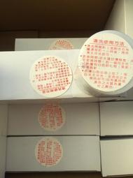元山.大同.東元內置專用濾心-119元購買6個一盒免運新包裝