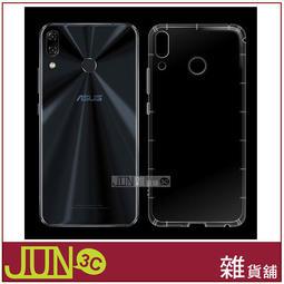 【氣墊空壓殼】ASUS ZenFone 5Z ZS620KL 透明殼 手機殼 手機套 背蓋 保護套 TPU保護殼