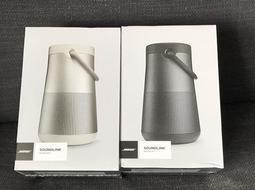現貨 BOSE SoundLink Revolve+ Plus 360度音場 藍芽 無線 防水防摔摧帶型喇叭