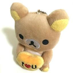 拉拉熊 懶懶熊 Rilakkuma 坐姿絨毛玩偶娃娃 12公分 I♡U愛心造型 包包鑰匙圈弔飾 生日情人節聖誕禮物