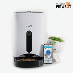 現貨-派旺-智慧型寵物餵食器PETWANT PF-103-TW