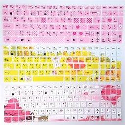 豐盈資訊 繁體中文 ASUS 鍵盤保護膜 鍵盤膜 A51 N51 K51 G51 G51J G51JR A52 K52