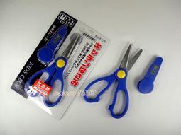 《凱西寶貝》KIDS CLUB 隨身型料理食物剪刀 ( 藍色 ) ( 日本製 )
