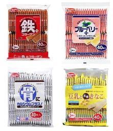 三馬`s RooM.【特價】日本 哈瑪達 藍莓機能餅【粉紅色包裝】 另有骨餅 40枚 哈瑪達營養威化餅 哈馬達藍莓威化餅