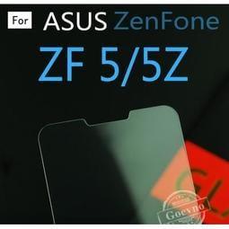 ASUS 華碩 ZENFONE 5/5Z ZS620KL ZE620KL 9H 未滿版 鋼化玻璃 保護貼 玻璃保貼