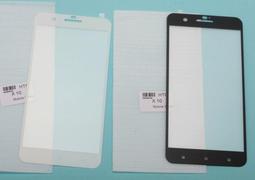 HTC 手機保護鋼化玻璃膜 HTC ONE X10 螢幕保護貼