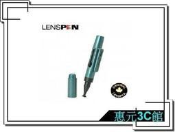 ☆惠元3C館☆LENSPEN micro PRO(MCP-1) 小型鏡頭清潔筆