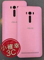 ASUS 華碩 Zenfone Selfie ZD551KL 自拍機 原廠背蓋 保護殼 電池蓋 ZD551
