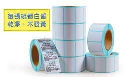 防水不乾膠熱感應條碼貼紙30*20MM 大於700張 熱敏式標籤紙