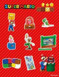 麥當勞-SUPER MARIO(超級瑪利歐)【八款合售】(搜尋:麥麥幫 抱枕 任天堂 NS Wii)