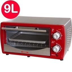 ※smile 家電館※ 元山牌 9L 歐風不鏽鋼電烤箱 YS-529OT