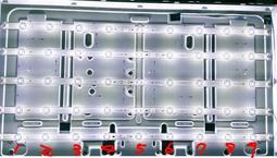 LG lnnotek DRT 3.0 50 B teype 9燈珠 2片一組A板 B板 LG 樂金 50LB5610