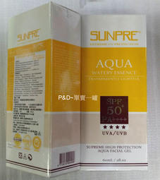 (P&D)荷麗美加上麗高效透明光感水防曬SPF50*PA++++UVA/UVB****60ML特價320元