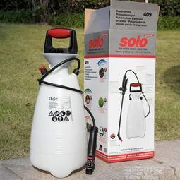 德國進口solo園藝氣壓式噴壺家用澆花噴水壺手壓式噴霧器灑水壺
