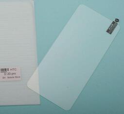 HTC 手機保護鋼化玻璃膜 HTC Desire 20 pro (D20 pro) 螢幕保護貼