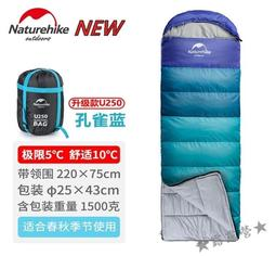 ★露露營★Naturehike-NH戶外超輕升級版U250成人睡袋野營露營可拼接雙人睡袋品質提升帶領圍款