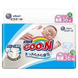 【單包GO】GOO.N 日本 大王尿布 日本境內版 NB 黏貼型 紙尿褲 尿布