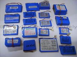 [電池醫生] MP3內建電池-(鋰電池, 鋰聚合物電池,含保護板)