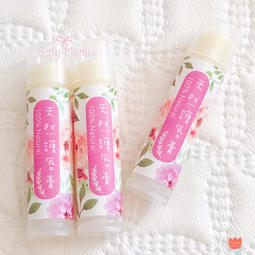 Sofy Mami 100%天然手工護唇膏、寶寶低敏護唇膏 孕婦可用 純手作護唇膏 嬰兒可用 滿月禮 非 DHC潤唇膏