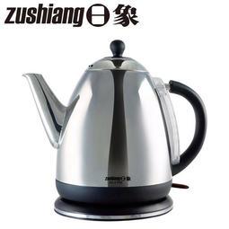 【威利家電】限量優惠 ZOI-5150S 日象水漾1.5L快煮壺/電茶壺 #304 18-8不銹鋼