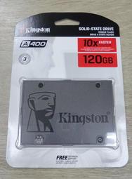 [桀鑫電腦] 盒裝新品 / 金士頓 2.5吋 SATA SSD 120GB 固態硬碟(原廠保2022/03)