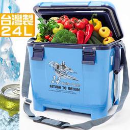大家買P062-24【台灣製造】24L冰桶24公升冰桶行動冰箱攜帶式冰桶釣魚冰桶保冰桶冰筒保冷桶保冰箱保冷箱冷藏箱保溫桶