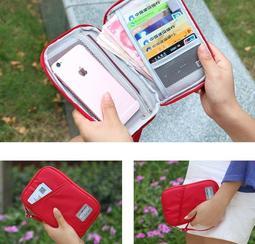 【竹林小舖】現貨供應 多夾層分隔護照卡包 收納 外幣 票捲 紙鈔 卡片 鑰匙 零錢 手機  護照包 皮夾