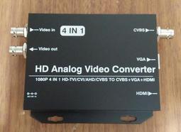 AHD/CVI/TVI/類比訊號 轉 HDMI / VGA / CVBS 訊號轉換器(四合一)