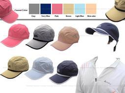 大里RV城市【SNOW TRAVEL 】《UPF50+》輕量化抗UV吸濕排汗透氣棒球帽.鴨舌帽.排汗帽.防曬帽.遮陽帽