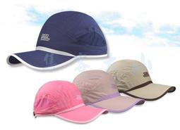 【露營趣】SNOW TRAVEL 超輕 降溫 抗UV帽 防曬帽 遮陽帽 排汗帽 快乾透氣帽 休閒帽 自行車帽 棒球帽 AH-14